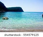 Rocky Beach Sea Horizon