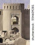 Small photo of Rayen Castle is an adobe castle in 100 Kilometers south of Kerma