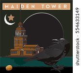 maiden tower  istanbul  bird ... | Shutterstock .eps vector #554633149
