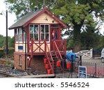 Railway Signal Box