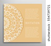 invitation or card template... | Shutterstock .eps vector #554739721