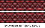 trendy  modern ethnic  beaded ... | Shutterstock .eps vector #554758471