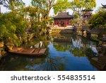 zhuozhengyuan park scenery. the ... | Shutterstock . vector #554835514