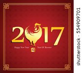 chinese new year  2017  year of ... | Shutterstock .eps vector #554909701