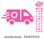 service car icon with free... | Shutterstock .eps vector #554929555