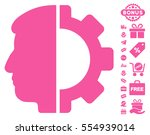 android head pictograph with... | Shutterstock .eps vector #554939014