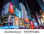 new york   2014  june  14  tkts