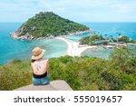 chill on the beach | Shutterstock . vector #555019657