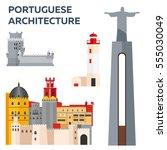 portuguese architcture. travel...   Shutterstock .eps vector #555030049