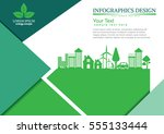 ecology connection  concept... | Shutterstock .eps vector #555133444