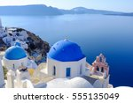 Small photo of 3 DOMES, OIA, SANTORINI, GREECE