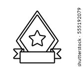 shield star quality badge...