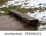 Decorative Wooden Bench Covere...