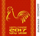rooster as animal symbol of...   Shutterstock .eps vector #555244399