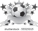 vector soccer emblem with stars | Shutterstock .eps vector #55525315