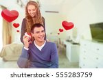 gift. | Shutterstock . vector #555283759