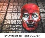 Possessed Demonic Mannequin...