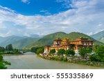 Punakha Dzong Monastery  One O...