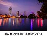 Colombo Beira Lake  Skyline An...