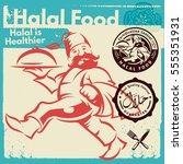 vector set of chef and halal... | Shutterstock .eps vector #555351931