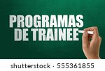 trainee program  in portuguese
