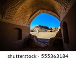 view to the zoroastrian temples ... | Shutterstock . vector #555363184