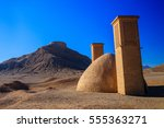 view to the zoroastrian temples ... | Shutterstock . vector #555363271