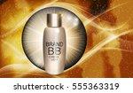 bb cream bottle template for...   Shutterstock .eps vector #555363319