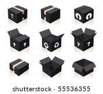 paper box | Shutterstock .eps vector #55536355