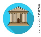 bank icon in flat style... | Shutterstock . vector #555377404