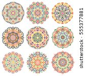 mandala vector design elements... | Shutterstock .eps vector #555377881