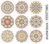 mandala vector design elements... | Shutterstock .eps vector #555377881