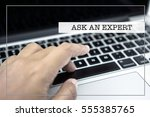 business concept with ask an... | Shutterstock . vector #555385765
