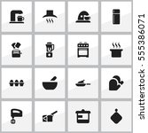 set of 16 editable meal icons.... | Shutterstock . vector #555386071