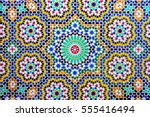 Islamic Pattern Of A Mosaic In...