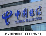 shanghai china   november 1 ...   Shutterstock . vector #555478345