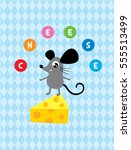 cute rat greeting card with...