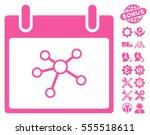 links calendar day pictograph... | Shutterstock .eps vector #555518611