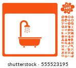 shower bath calendar page icon... | Shutterstock .eps vector #555523195