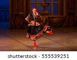 odessa  ukraine   january 13 ... | Shutterstock . vector #555539251