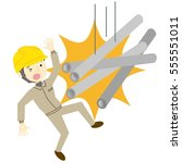 a man who encounters a falling... | Shutterstock .eps vector #555551011
