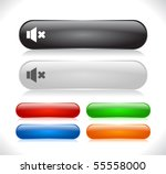 buttons for web. vector. | Shutterstock .eps vector #55558000