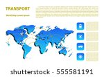 world map with different marks... | Shutterstock .eps vector #555581191