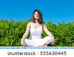 woman outside | Shutterstock . vector #555630445