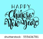 happy chinese new year. hand... | Shutterstock .eps vector #555636781
