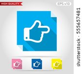 colored icon or button of right ... | Shutterstock .eps vector #555657481