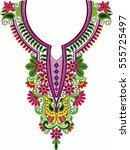 hungarian folk art | Shutterstock .eps vector #555725497