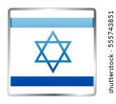 israel vector icon flag.... | Shutterstock .eps vector #555743851