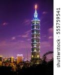 Taipei  Taiwan   December 31 ...