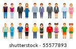 man and woman | Shutterstock .eps vector #55577893